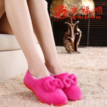 京福顺老北京布鞋冬季棉拖鞋女款室内拖保暖防滑居家全包跟女拖鞋