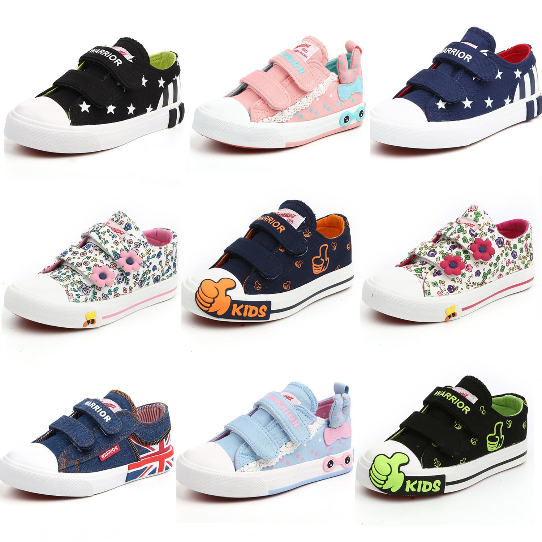 回力正品儿童帆布鞋16春季新款男女童板鞋低帮童鞋韩版潮宝宝布鞋