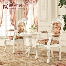 欧式休闲桌椅室内布艺餐椅茶几阳台实木圆桌扶手椅 休闲桌椅组合