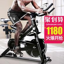 查看德国索维尔动感单车超静音家用健身车室内健身器材脚踏运动自行车