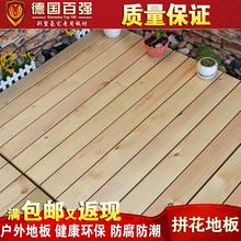 百强芬兰木双拼地板 阳台露台实木拼花防腐木碳化木户外地板室外