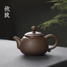 饮致 窑变紫砂功夫茶具粗陶瓷泡茶壶台湾干泡壶气密佳可养单壶