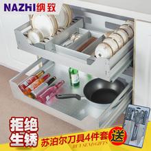 【纳致】太空铝多功能阻尼拉篮橱柜拉篮厨房抽屉碗篮平篮