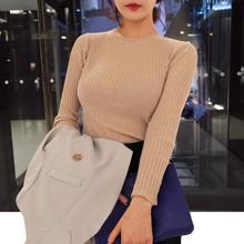 韩国独家 秋冬打底新款女修身显瘦长袖小高领套头针织衫 纯棉外套