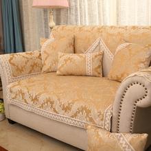 四季棉雪尼尔定做沙发垫布艺坐垫沙发套全盖靠背巾沙发巾秋冬绒面