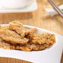 [香里香]手撕猪肉干 肉脯特产办公室零食小吃包邮50g