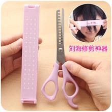 查看剪齐刘海神器修剪工具套装打薄美发剪头发剪子理发剪刀牙剪碎发剪
