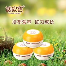 调皮宝 儿童蜂蜜滋养倍护霜40g 温和滋养 加倍润护 天然蜂蜜精华
