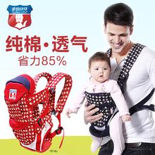 袋鼠仔仔 豪华多功能婴儿背带 纯棉透气四季新生儿背袋抱宝宝用品