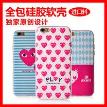多心iphone6手机壳4.7超薄新款硅胶软套保护外壳 苹果6plus手机壳