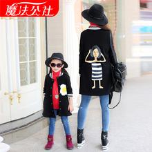 魔法公社亲子装冬装2017款母女装外套韩版中长款棒球衫上衣潮