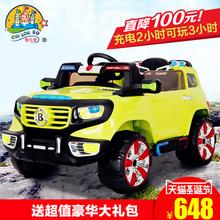 查看智乐堡儿童电动车越野车宝宝四轮电动汽车可坐人玩具车小孩遥控男