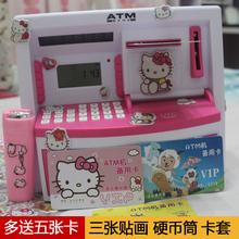查看超大号儿童圣诞节存钱罐迷你智能ATM机存取款机银行玩具储蓄创意