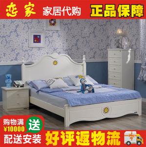 全友家私 家居正品 星梦6510床1.5米 衣柜 书桌架青少年儿童套房价格图片