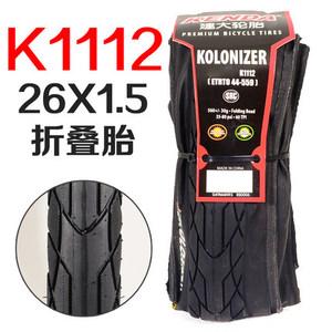 *1.5山地车自行车轮胎26寸半高速耐磨单车胎K1112价格:$70元-山图片