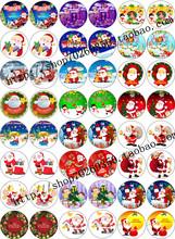 查看圣诞节棒棒糖食用糯米纸 食用照片棒棒糖打印 星空棒棒糖糖纸打印
