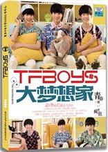 包邮TFBOYS王俊凯王源千玺tfboys写真集2017送海报徽章明信片手环
