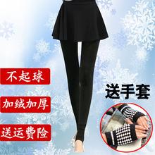 查看秋冬韩版假两件打底裤裙 加绒加厚连裤袜长裤子弹力修身外穿踩脚