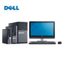 dell戴尔 9020MT 四核I5-4590/4G/1TB 商用台式机电脑主机