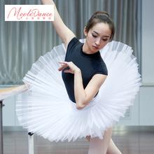 查看新品 陈婷 TUTU裙 6层硬纱裙 带内裤 芭蕾舞蹈裙 演出练习均可用