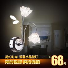 水晶壁灯创意客厅书房过道卧室床头灯现代简约LED壁灯过道灯包邮