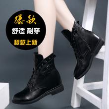 2017秋冬新款欧美马丁靴女真皮短靴内增高骑士靴中跟尖头短筒女靴