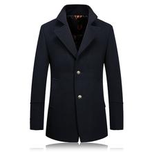 查看冬季新品商务高端呢子大衣男士 立领高档爸爸羊毛呢中长风衣男装
