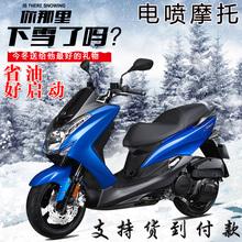 雅马哈款新款150CC狮吼鸿图摩托车电喷跑车踏板车两轮摩托车上牌-