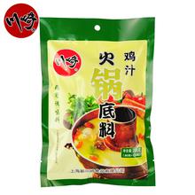查看【天猫超市】川崎火锅底料清油清汤鸡汁味200g火锅调料麻辣烫底料