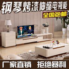 查看电视柜茶几组合现代简约斗柜米白色钢化玻璃钢琴烤漆可伸缩电视柜
