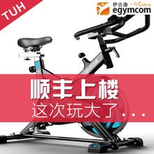 查看伊吉康动感单车 家用超静音室内减肥脚踏运动健身器材 健身自行车