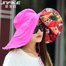 大沿帽沙滩帽太阳帽女防晒遮阳帽夏天凉帽防紫外线可折叠户外韩版