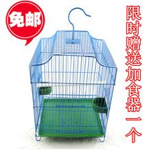 查看包邮金属鸟笼 八哥 鸽子 鹦鹉 相思鸟笼 通用鸟笼笼大号