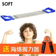 正品天鹅儿童弹簧拉力器家用扩胸器锻炼手臂胸部背部肩部腕部肌肉