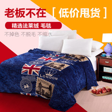 查看毛毯冬季空调毯加厚双人珊瑚绒毯子毛巾被盖毯法兰绒单人床单特价