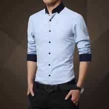 卡迪街2017秋季韩版男装衬衣印花男士寸衫修身大码衬衫男长袖
