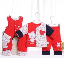 秋冬装0-1岁男宝宝衣服冬天婴儿童棉衣套装婴幼儿童背带裤三件套