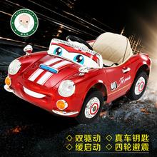 好儿佳保时捷儿童电动车童车四轮遥控双驱可坐宝宝玩具电动车汽车