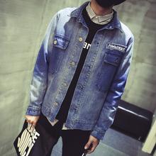 潮男士青年牛仔衣外套修身情侣装青少年学生外穿翻领夹克衫秋冬季