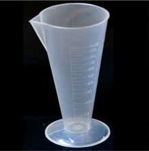 查看小塑料量杯100ml称量工具烘焙厨房用带刻度计量容器精确奶茶牛奶