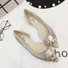查看欧美女鞋透明蛇皮纹尖头平底单鞋时尚侧空浅口平跟女鞋百搭瓢鞋潮