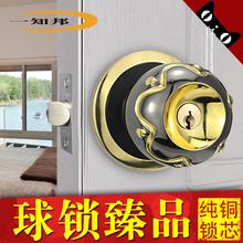 高档球形锁房门锁卧室欧式圆形卫生间门锁室内球锁实木门球型锁具