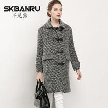 半尼露高端大牌粗花呢羊毛呢子大衣 秋冬新款牛角扣毛呢外套女