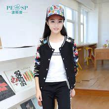 少女套装秋装初中生韩版显瘦长袖学生两件套运动休闲开衫卫衣外套