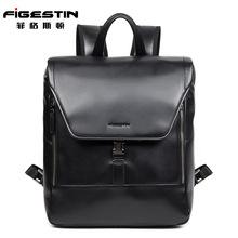 菲格斯顿男士双肩包真皮潮流时尚电脑包学院风背包运动户外休闲包