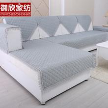 御欣现代简约沙发垫订做布艺组合沙发坐垫防滑皮沙发套沙发巾四季