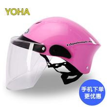 查看永航直销07男女摩托车电动车轻便半覆式男女夏季头盔新品特价