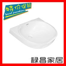 TOTO正品台下式洗脸盆LW546B/LV 智洁技术洗手盆