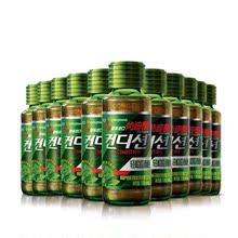 肯迪醒cj韩国进口饮料茶饮品包邮100ml*30