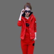 查看2015秋冬新款时尚休闲运动服学生套装卫衣三件套加绒加厚女套头潮